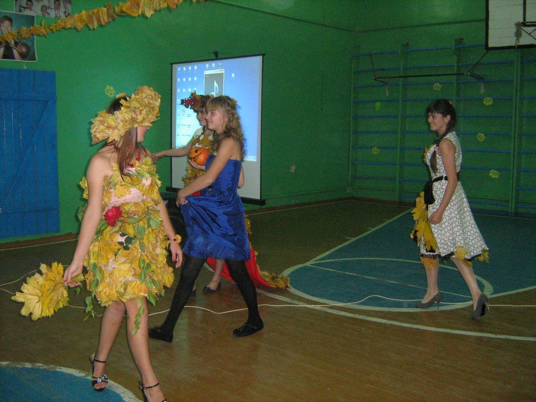 Интересные конкурсы для старшеклассников к осеннему балу